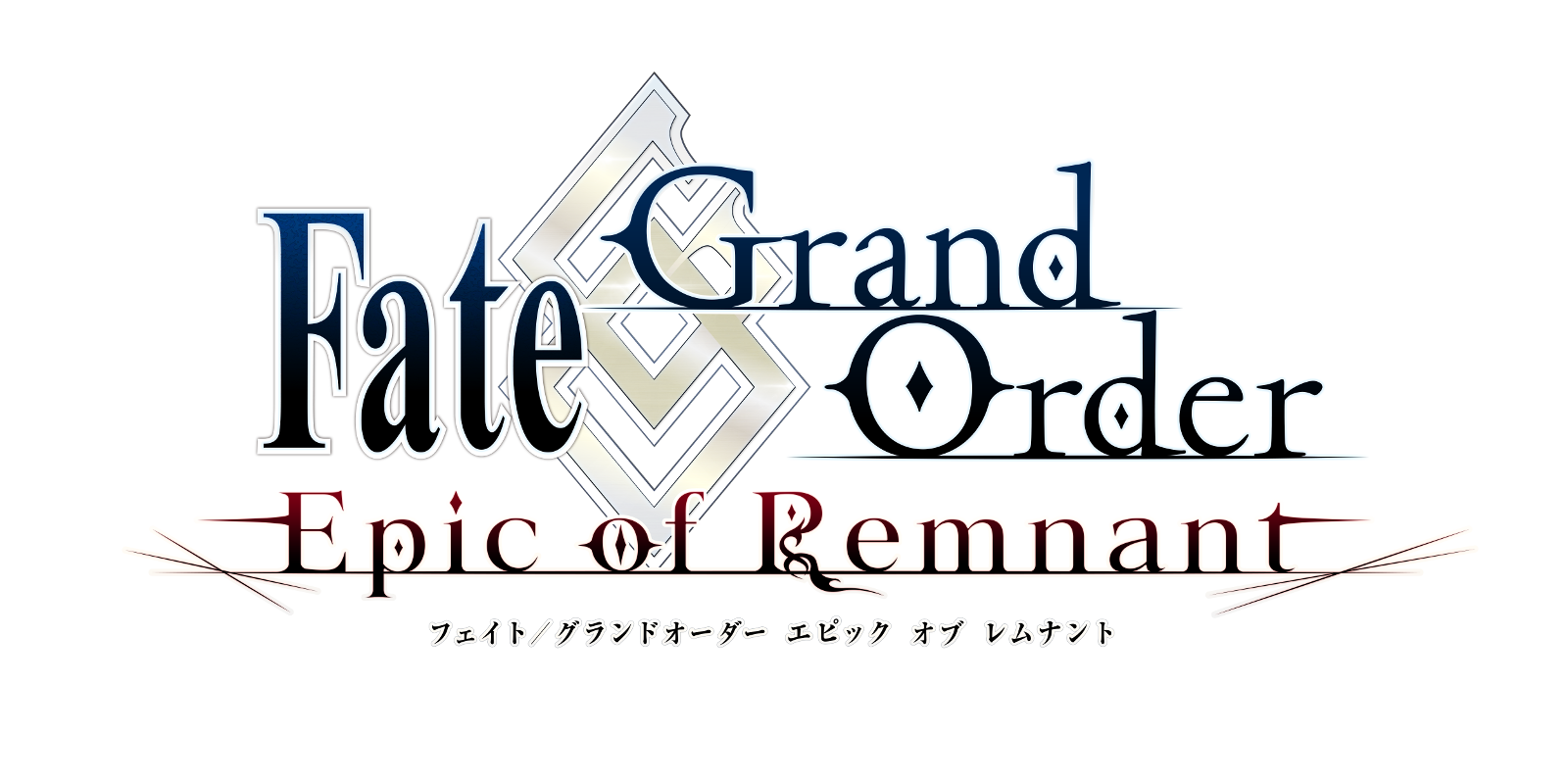 Fate_Grand_order_Epic_of_Remnant_fix