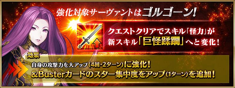 info_image_b_04.png