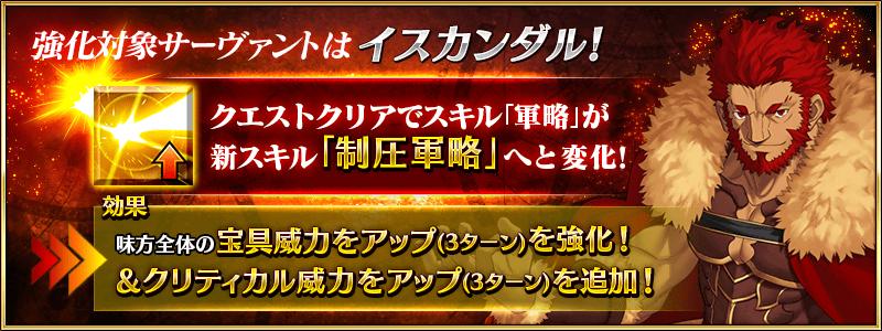 info_image_b_05.png