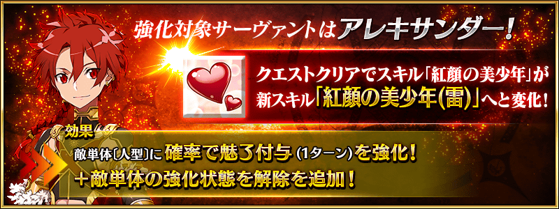 info_image_b_06.png