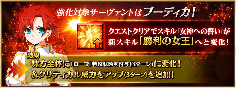 info_image_b_10.png