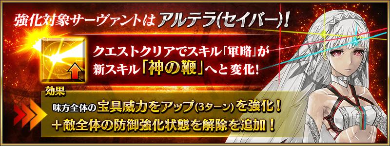 info_image_b_01.png