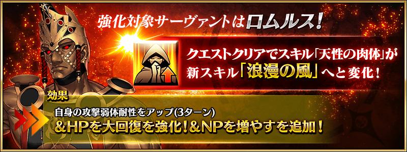 info_image_b_02.png