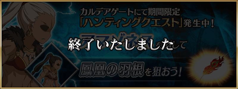info_image_b_03.png
