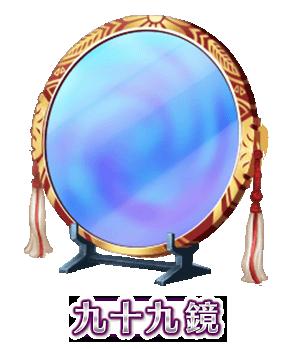info_item_02.png