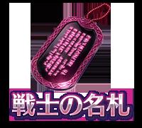 info_item_01.png