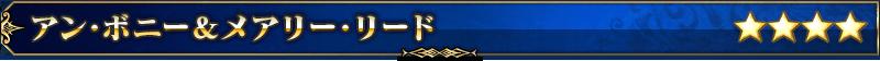 servant_title_03.png