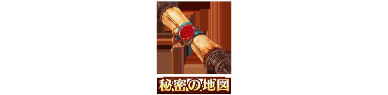 info_item_08.png