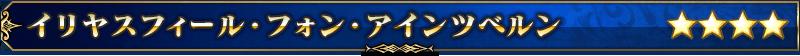 servant_title_02.png
